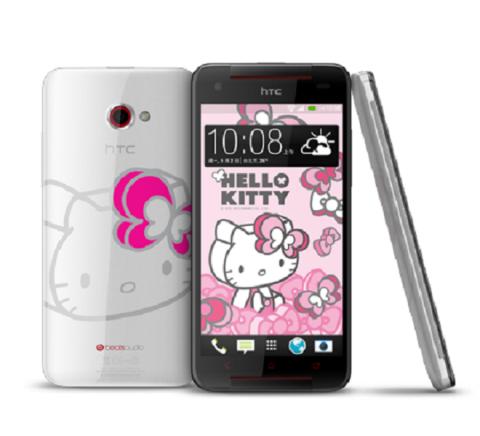HTC Butterfly S versión Hello Kitty ya es oficial