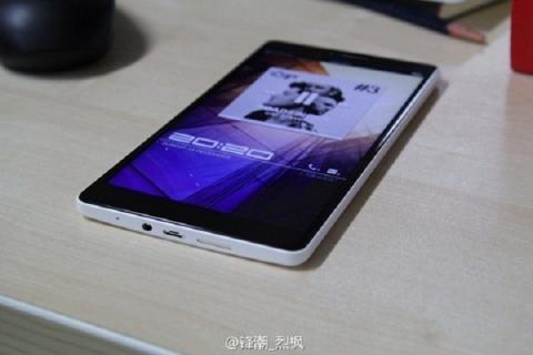 Oppo N1, nuevo smartphone y primeros detalles