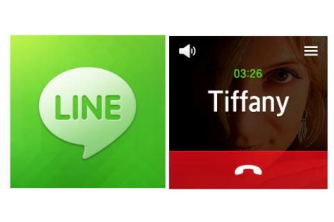 LINE introduce versión para smartwatch de Samsung