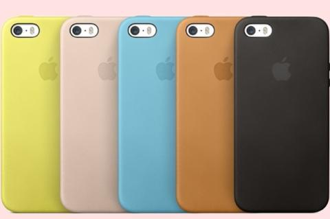 iPhone 5S fundas