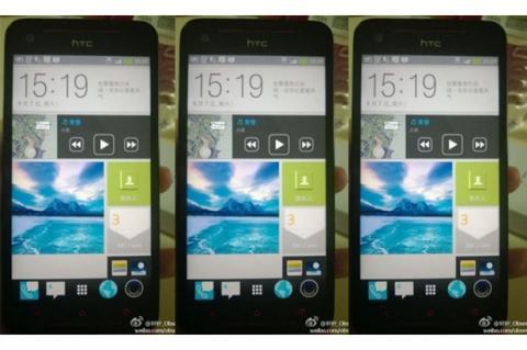 HTC Sense 5.5, filtrada la primera imagen de su interfaz
