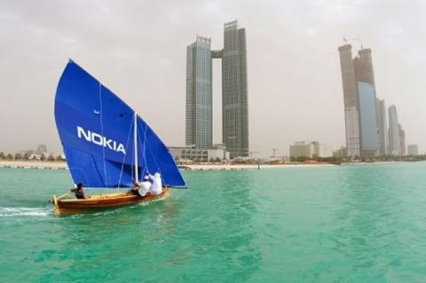 Nokia presentaría 6 nuevos dispositivos el 22 de Octubre