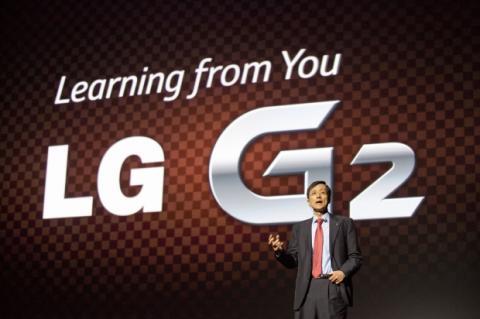 LG G Flex, un smartphone con pantalla curva, podría ser presentado en noviembre