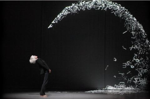 Danza y realidad virtual