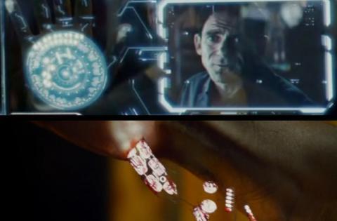 móviles ficticios del cine y la televisión total recall