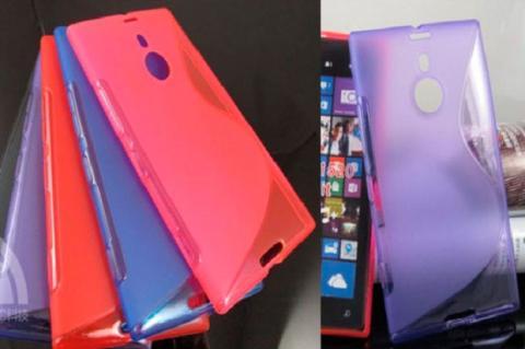 Nokia Lumia 1520, lista completa de características filtrada