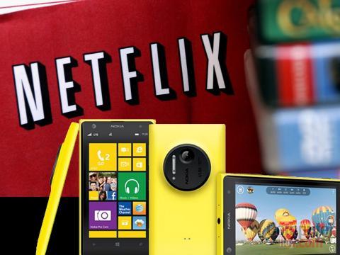 Promoción Nokia Lumia