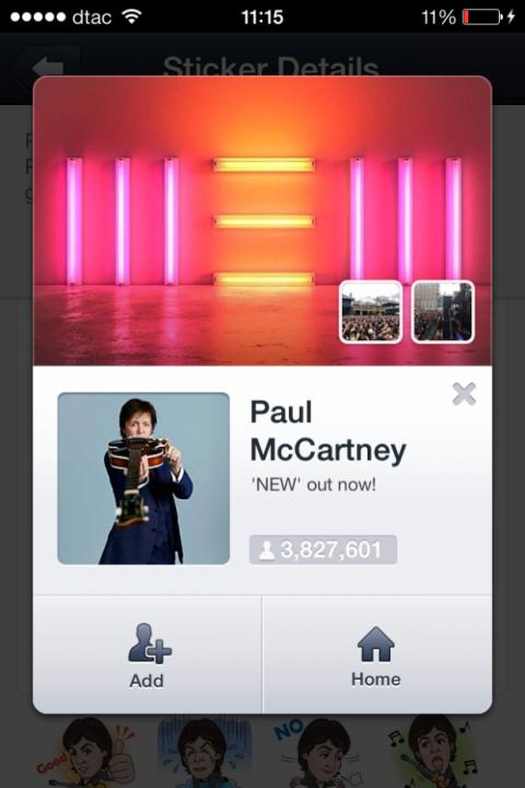 Line de Paul McCartney