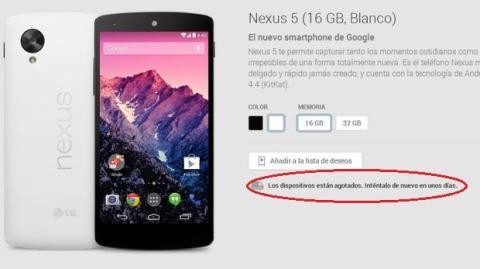 Nexus 5 agotado
