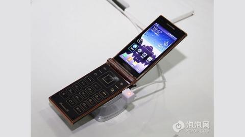 Samsung W2014, el smartphone plegable más moderno