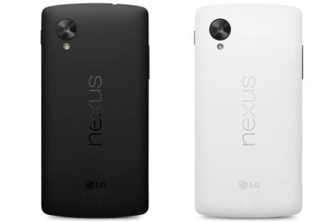 Precio y disponibilidad Nexus 5