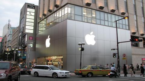 Tienda de Apple en Japón