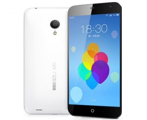 Meizu MX3 128 GB
