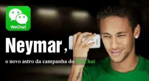 Neymar WeChat