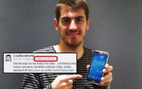 Iker promociona a Samsung... desde su iPhone