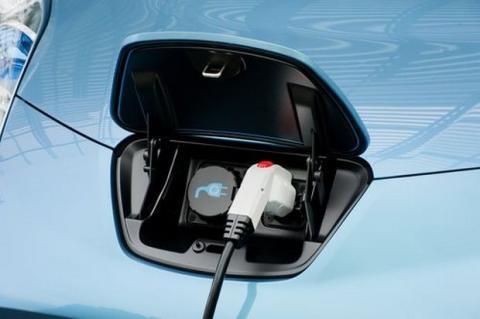 Recarga Nissan Leaf