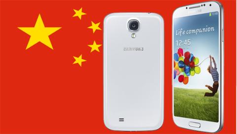 Samsung Galaxy S4, copia de China
