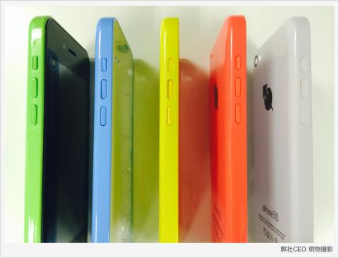 Clon iPhone 5C