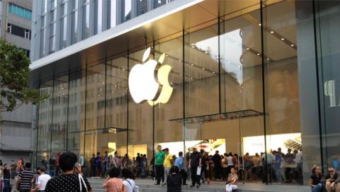 Apple multada en Taiwán