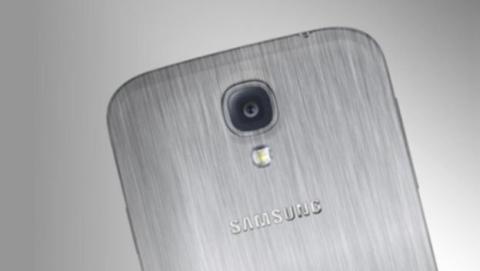 Samsung Galaxy F, versión premium del Samsung Galaxy S5 con carcasa de aluminio