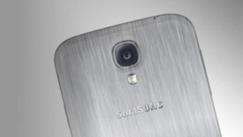 Rumores sobre la presentación del Samsung Galaxy S5