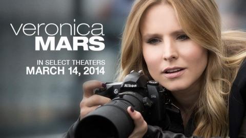 Veronica Mars, la película basada en la serie de culto, financiada por los fans en KickStarter, se estrena en marzo. Mira el trailer