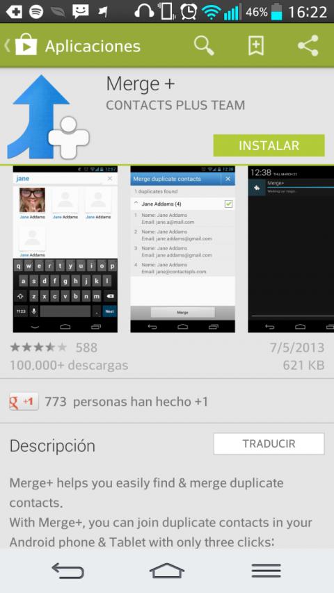 App Merge+