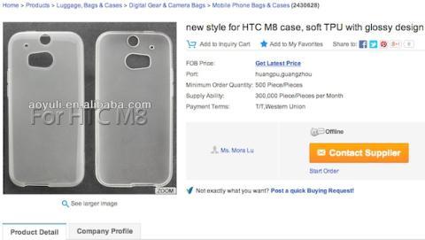 Imagen filtrada supuesta funda HTC M8 indica posible lector huellas