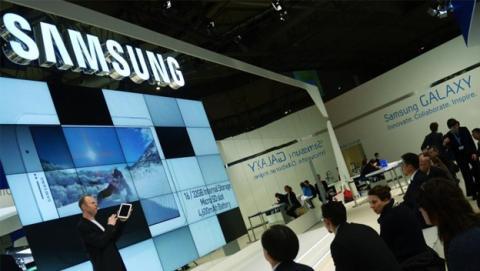 Lanzamiento Samsung Galaxy S5