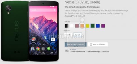nexus5verde