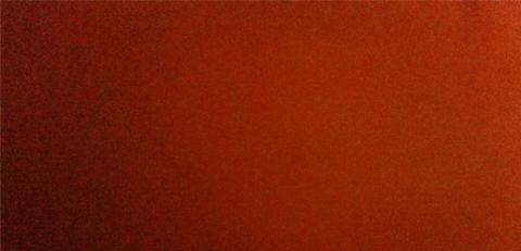 Imagen tomada con un Galaxy S5