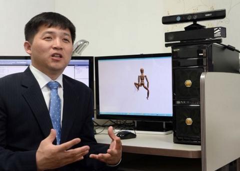Kinect vigila la frontera de Corea