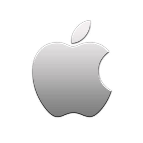 Apple red de entrega de contenidos CDN