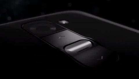LG G2 Pro cámara