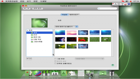 Corea del Norte Red Star Linux
