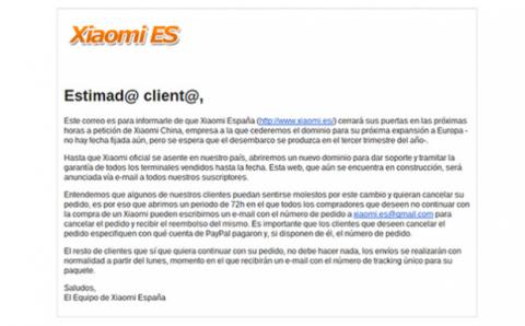 Xioami llegará de manera oficial a España a lo largo de 2014