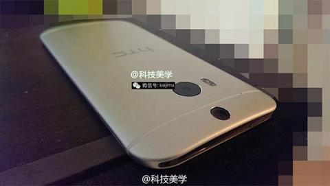HTC All New One filtrado en ANTUTU