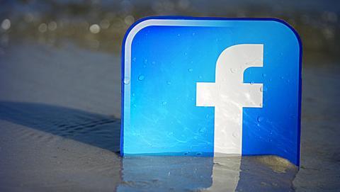 publicidad vídeo facebook