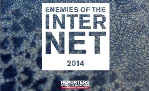 Estados Unidos declarado Enemigo de Internet por Reporteros sin Fronteras