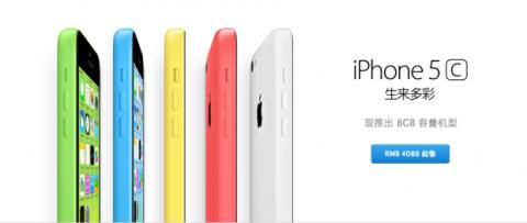 apple store china iphone 5c 8 gb