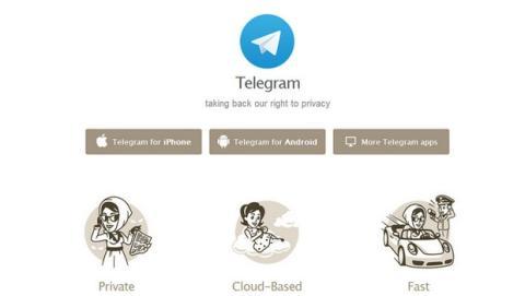 Telegram añade mensajes de voz