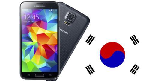 Samsung Galaxy S5 ya a la venta en tiendas de Corea del Sur