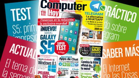 Computer Hoy 404 ya a la venta