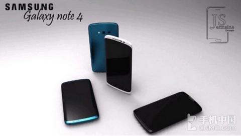 Samsung Galaxy Note 4, se filtran las primeras especificaciones.