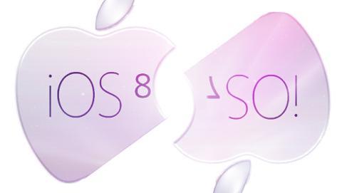 Aspectos de iOS 7 que Apple debería mejorar en iOS 8