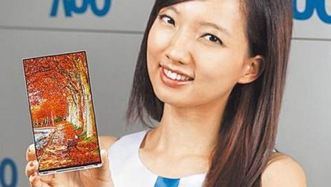 AU Optronics presenta la pantalla para smartphone con más resolución del mundo, 1440p. Podría usarse en el iPhone 6.