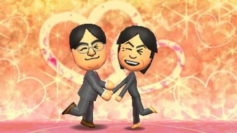 matrimonio gay nintendo