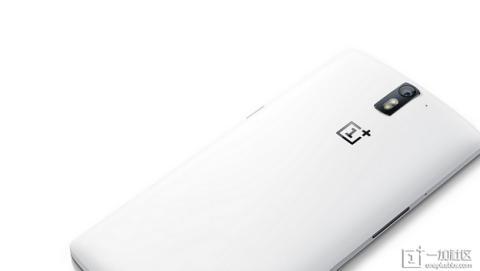 OnePlus One, el smartphone chino tan potente como el Samsung Galaxy S5, a la venta en España por 350 €