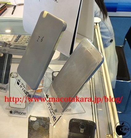 Fundas y moldes iPhone 6