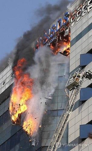 Incendio edificio Samsung SDS provoca fallos en servicios